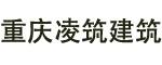 chongqinglingzhu