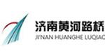 huangheluqiao