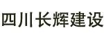 sichuanchanghui